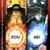 Dou or Sei?