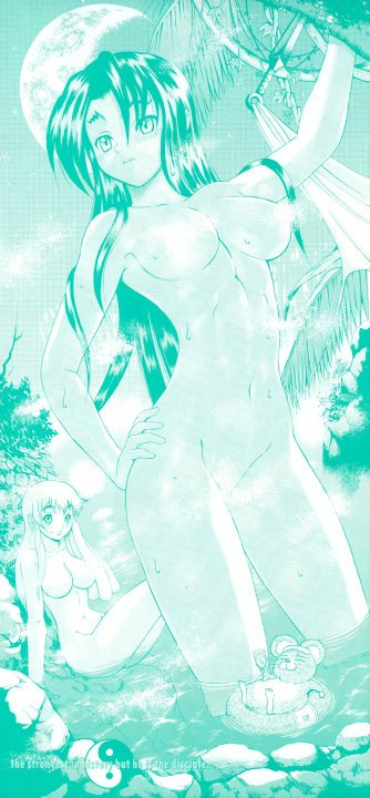Shigure and Miu in the Bath