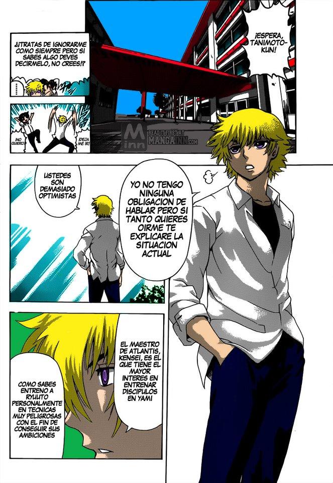 Kenichi Follows Natsu