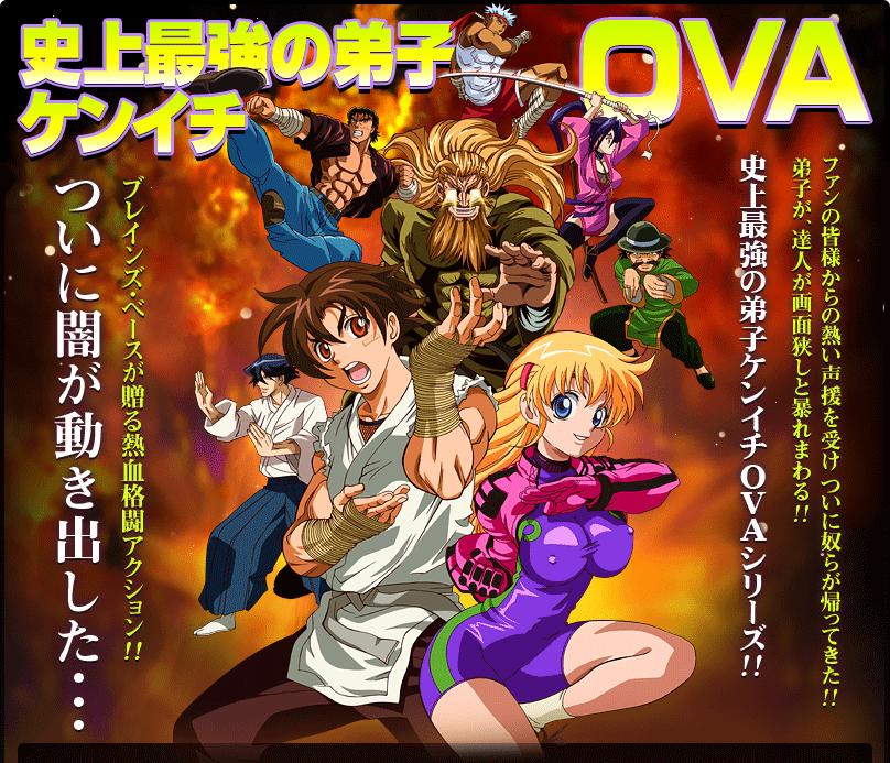 OVA Image