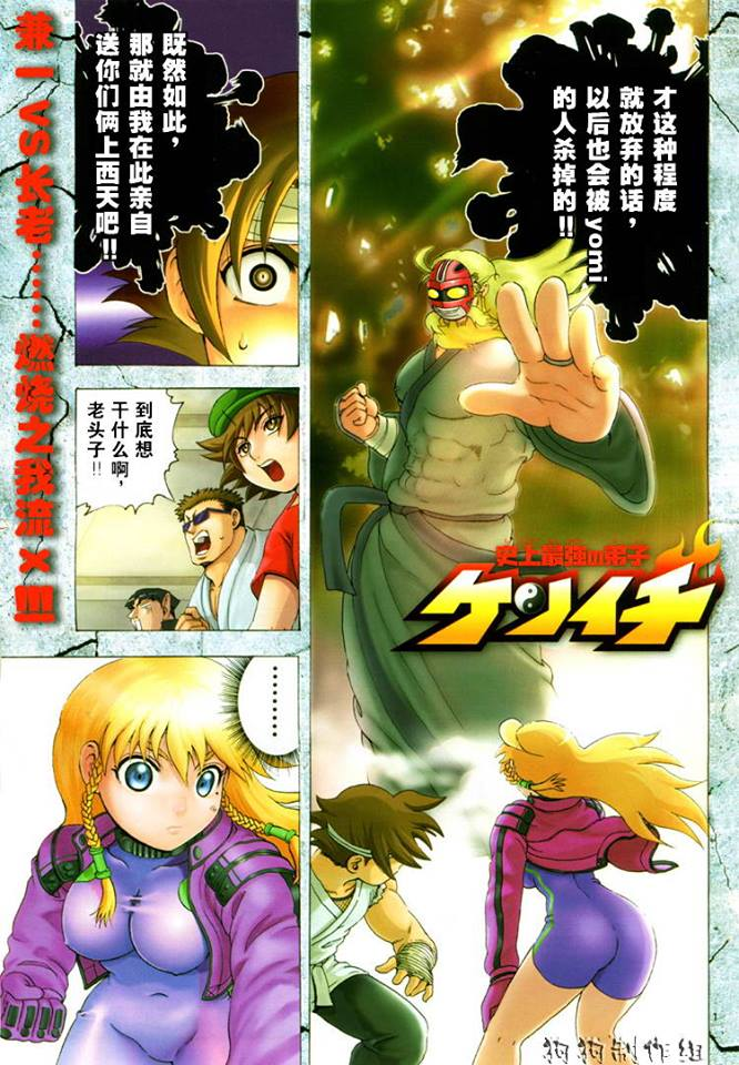 Color page chapter 232