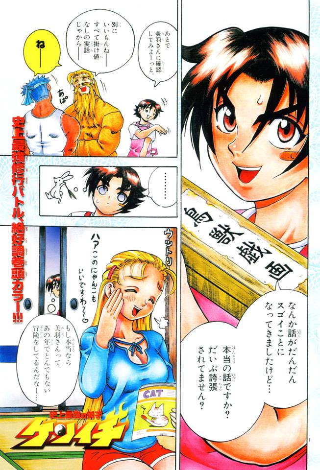 Color page chapter XX