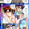 HSDK Chapter 95 Color Page