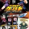 Chibi HSDK Characters