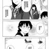 Special Izumi and Makoto Comic: End
