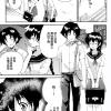 Special Izumi Comic: Part 3