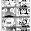 Special Chikage Yonkoma 2-3
