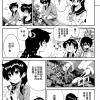 Special Izumi Comic: Part 2