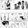 Special Izumi Comic: End
