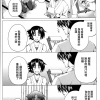 Special Kenichi Comic: Part 3