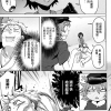 Special Freya and Kisara Comic: Part 3