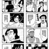 Special Ryozanpaku Yonkoma 2-3