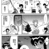 Special Izumi Comic: Part 4