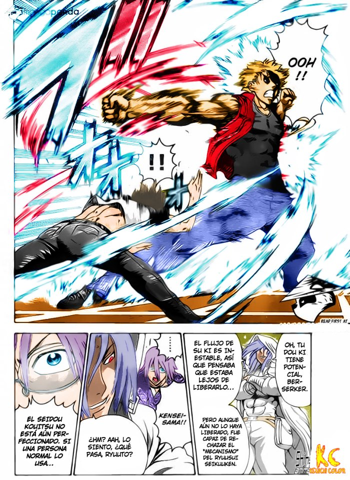 Berserker Breaks Through Ryusui Seikuken
