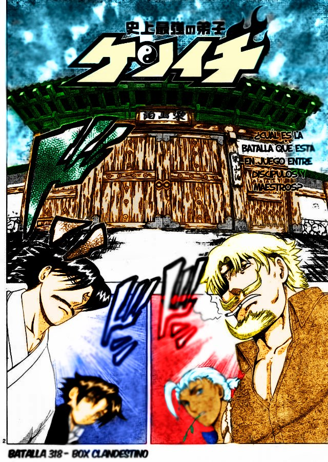 Battle 318 Title Page