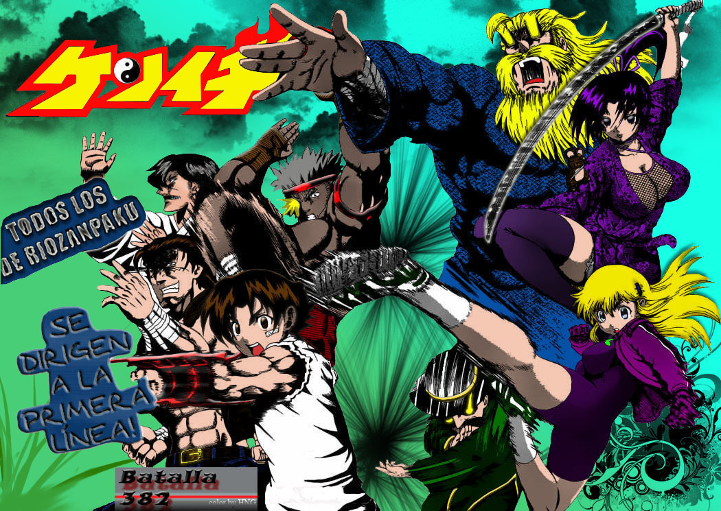 Battle 382 Splash Page