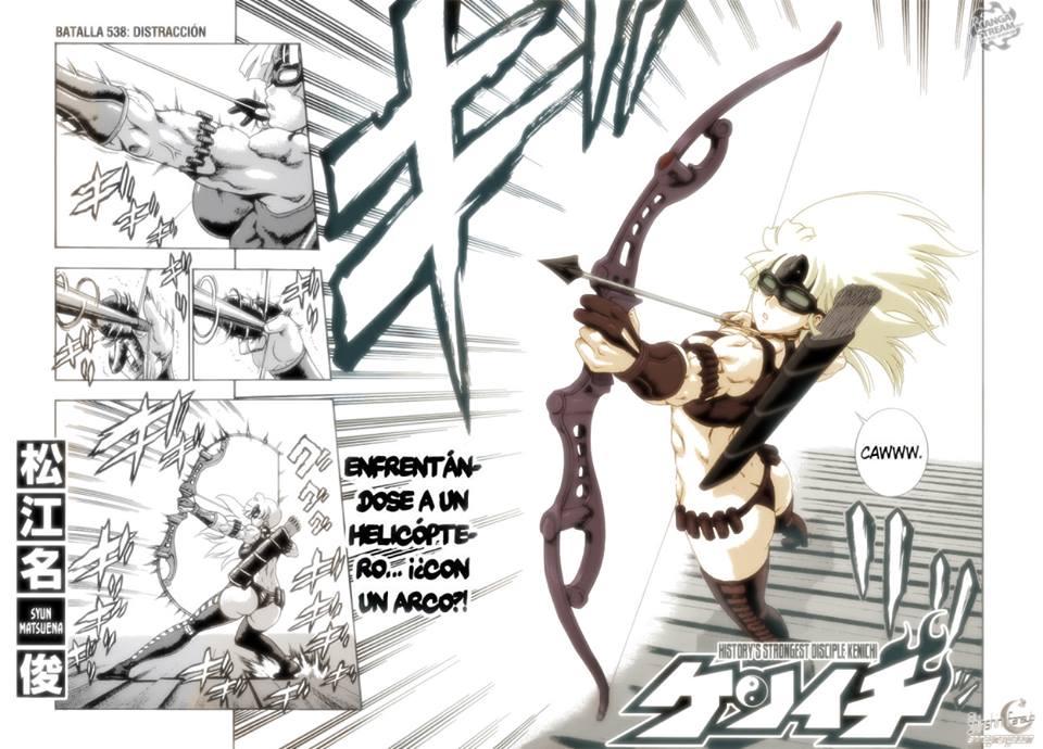 Battle 538 Title Page