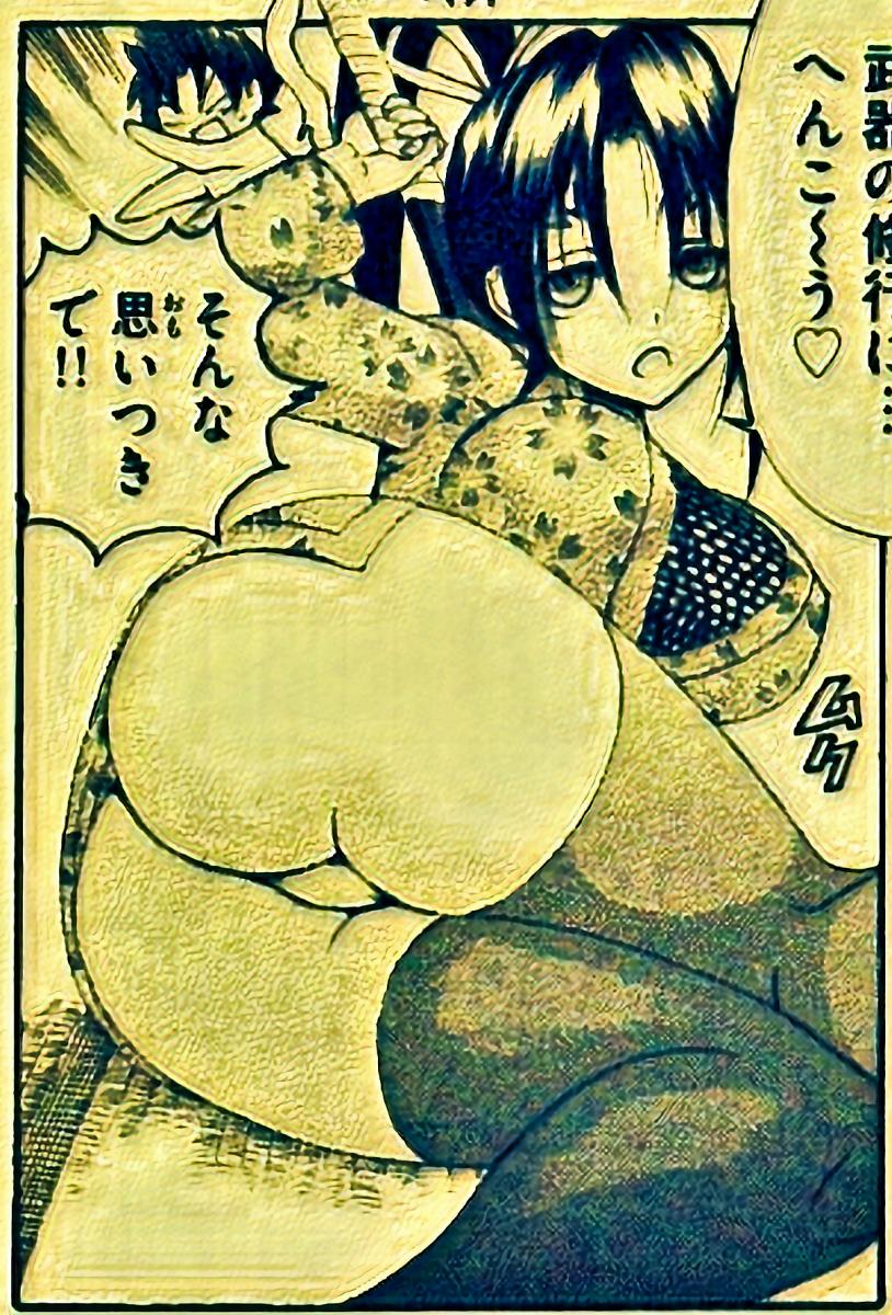 Shigure Kosaka flirting with Kenichi